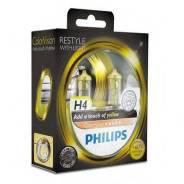 Лампа галогеновая H4 ColorVision +60% желтый 12V 60/55W P43t-38 S2 Philips 12342CVPYS2