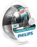 Комплект ламп 12V H1 55W P14,5s X-treme Power Philips 12258XVS2