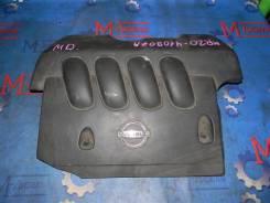 Крышка на двигатель декоративная Nissan Qashqai 2008