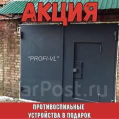 Ворота гаражные от 22500, двери стальные, решетки