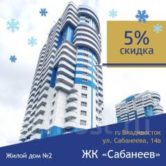 1-комнатная, улица Сабанеева 14в. Баляева, застройщик, 33кв.м.