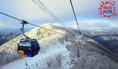 Южная Корея. Енг Пьенг. Горнолыжный тур. Ваша снежная зима в Южной Корее! Енг Пьенг на пароме или самолете!
