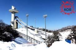 Южная Корея. Сеул. Горнолыжный тур. Горнолыжный курорт Альпенсия, Южная Корея!