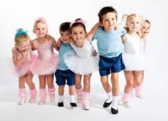 Набор детей на танцы!