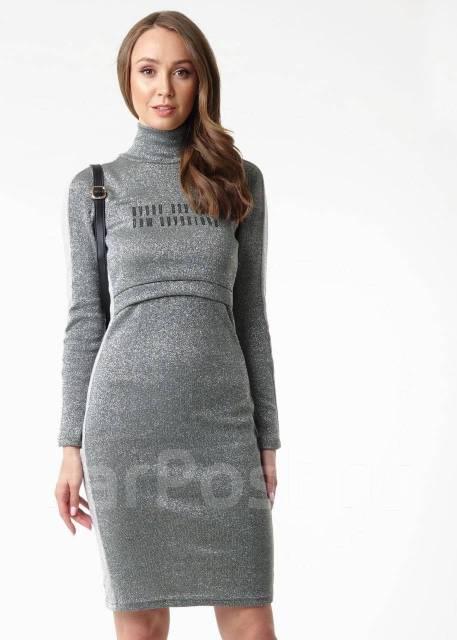 ef835a471b42 Красивое платье для беременных и кормящих - Одежда для будущих мам в ...