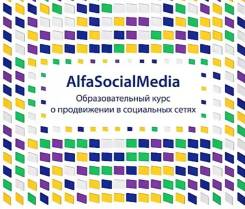 Обучение по продвижению себя в социальных сетях