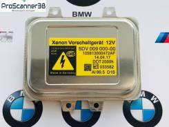 Блок ксенона. BMW: 7-Series, 5-Series, X6, Z4, X5 Alpina B7 Alpina B Двигатели: M51D25, M52, M52B28, M52B28TU, M54B30, M57D30, M57D30T, M57D30TU2, N52...
