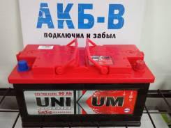 Unikum. 90А.ч., Обратная (левое), производство Россия
