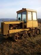 Вгтз ДТ-75. Продам Трактор. Под заказ