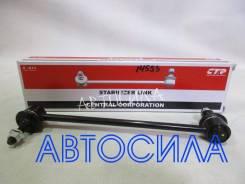 Линк стабилизатора передний CLN54 CTR (14553)