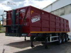 MEGA. Новый самосвальный полуприцеп 35 куб, 30 500кг. Под заказ