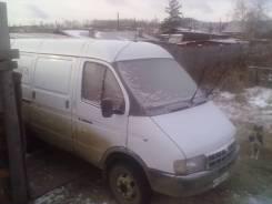 ГАЗ 2705. Продается фургон Газель 2705, 2 400куб. см., 1 500кг., 4x2