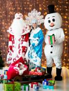 Поздравление дедушки Мороза и Снегурочки