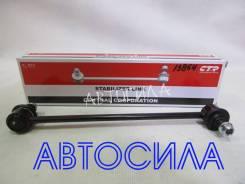Линк стабилизатора передний CLT50 CTR (13864)