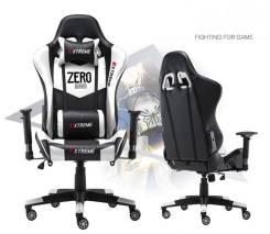 Кресла игровые. Под заказ