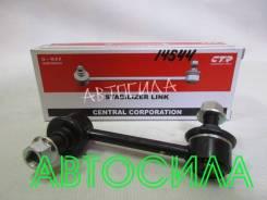 Линк стабилизатора передний левый CLT74 CTR (14544)