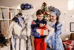 Дед Мороз и Снегурочка: поздравления, вручение подарков, шоу-программа