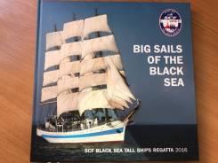 Книга-альбом Big Sails Of The Black Sea, парусная регата 2016