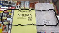 Прокладка клапанной крышки. Infiniti: FX45, FX35, Q45, M45, M35 Nissan President, PGF50 Nissan Cima, GF50, GNF50 Nissan Fuga, GY50 Двигатели: VK45DE...