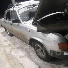 Радиатор охлаждения двигателя. ГАЗ 31029 Волга