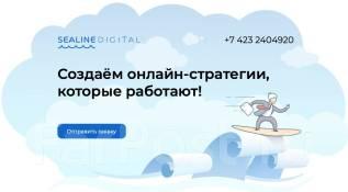Настройка контекстной рекламы во Владивостоке
