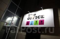 "Бар Паровых Коктейлей ""The Office Nargilia"" под Новогодний корпоратив"