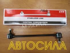Линк стабилизатора передний CLM22 CTR (14813)