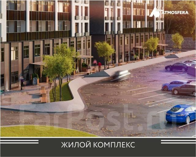 Продажа Smart квартир в ЖК «Atmosfera»
