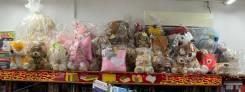 """Распродажа мягкой игрушки в магазине """"Пятёрка """". Акция длится до 31 декабря"""
