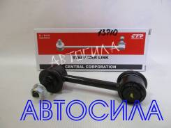 Линк стабилизатора задний CLT9 CTR (13710-1)