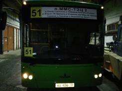 МАЗ. Продам автобус 206068, 72 места, С маршрутом, работой