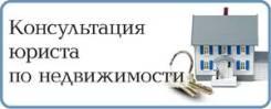 Договоры дарения, мены, определения долей, купли-продажи