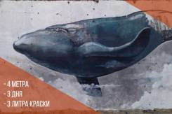 Виталий Смурый (художник - дизайнер)