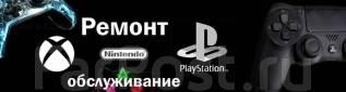 Ремонт, игровых приставок PS4, PS3, xbox360, PSP и т. д. /Дальпресс
