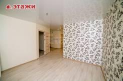 1-комнатная, улица Сочинская 3. Патрокл, проверенное агентство, 40кв.м.