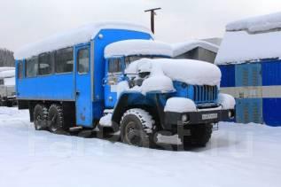 Урал 3255. Автобус -0010-41
