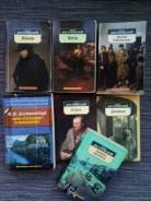 Книги Ф. М. Достоевского