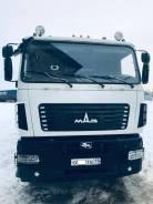 МАЗ 6312В9-476-012. Продается МАЗ 6312В9 с прицепом, 11 122куб. см., 33 500кг., 6x4