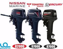 2-х тактные лодочные моторы Nissan Marine, Tohatsu, Mercury