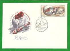 Коллекционный конверт. 12 апреля-день космонавтики.