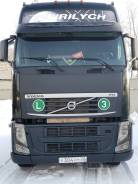 Volvo FH13. Продается грузовик., 13 000куб. см., 20 500кг., 4x2