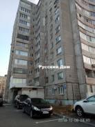 1-комнатная, улица Карбышева 50/1. БАМ, проверенное агентство, 32кв.м. Дом снаружи