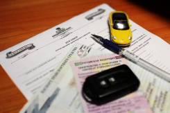 Оформление документов регистрации Авто