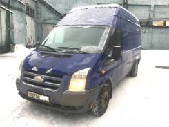 Ford Transit. грузовик/шасси (V_ _), 2 400куб. см., 2 000кг., 4x2