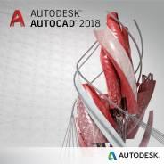Чертежи AutoCAD