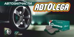 Диск тормозной. Toyota Crown Majesta, GS151 Toyota Crown, GS130, GS130G, GS130W, GS151, GS151H, GXS10 SsangYong Actyon SsangYong Kyron Двигатели: 1GGP...