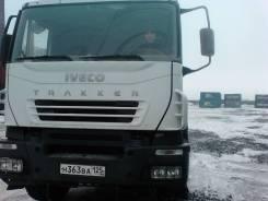 Водитель грузового автомобиля. Образование не указано, опыт работы 4 месяца