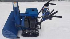 Yamaha. Снегоуборщик YSM 870, 250куб. см.