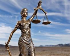 Бесплатные юридические консультации по телефону с 8-00 до 22-00