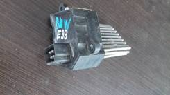 Реостат печи BMW 5 Series